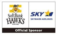 ニュース画像 1枚目:スカイマーク、福岡ソフトバンクホークスとオフィシャルスポンサー契約を締結