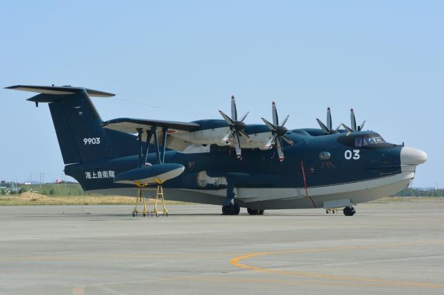 ニュース画像 1枚目:海上自衛隊のUS-2救難飛行艇