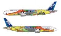 ニュース画像:ANA、東京2020応援企画の特別塗装機 「HELLO 2020 JET」に決定