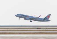 ニュース画像:ジェットスター・ジャパン、関西/香港線に就航 関空発はグループ5地点目