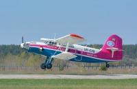 ニュース画像:アントノフ、An-2-100で初飛行から70周年の記念イベントに参加へ