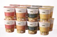 ニュース画像 1枚目:JAL SELECTION「ですかいシリーズ」