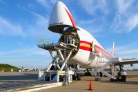 ニュース画像 1枚目:カリッタ エア 747-400F