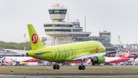 ニュース画像 1枚目:ベルリン・テーゲルに到着したS7航空のA319