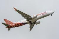 ニュース画像 1枚目:マリンド・エア 737 MAX