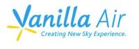 ニュース画像:バニラエア、新ブランディングを正式発表 GWから機体にスローガン表記