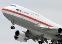 ニュース画像:政府専用機、5月25日から28日まで首相のG7サミット出席で運航