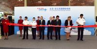 中国国際航空、北京/フランクフルト間の貨物・旅行体験で新たな取り組みの画像