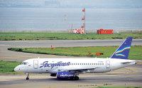 ニュース画像:ヤクティア・エア、7月に静岡発着/ロシア間でチャーター便を運航