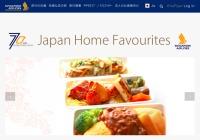 ニュース画像 1枚目:Japan Home Favourites