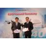 ニュース画像 2枚目:A340の完全退役の式典
