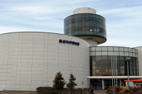 ニュース画像 1枚目:航空科学博物館
