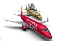 ニュース画像 1枚目:フジドリームエアラインズのエンブラエル機、イメージ