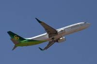 ニュース画像:春秋航空日本、5号機「JA05GR」を新規登録 6月13日付け