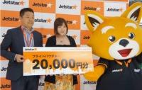 ニュース画像:ジェットスター・ジャパン、旅客数2,000万人を達成 5年6日で