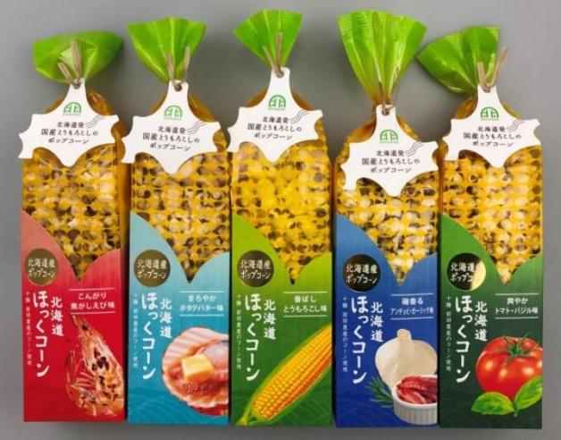 ニュース画像 1枚目:北海道ほっくコーン5種
