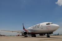 ニュース画像:ボーイング上海、貨物航空会社のSFエアラインズとメンテナンス契約