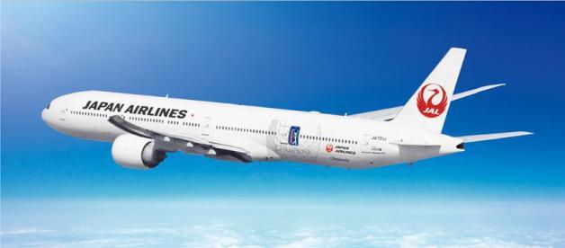 ニュース画像 1枚目:成田発着の国際線に就航するJAPAN AIRLINES Championship機