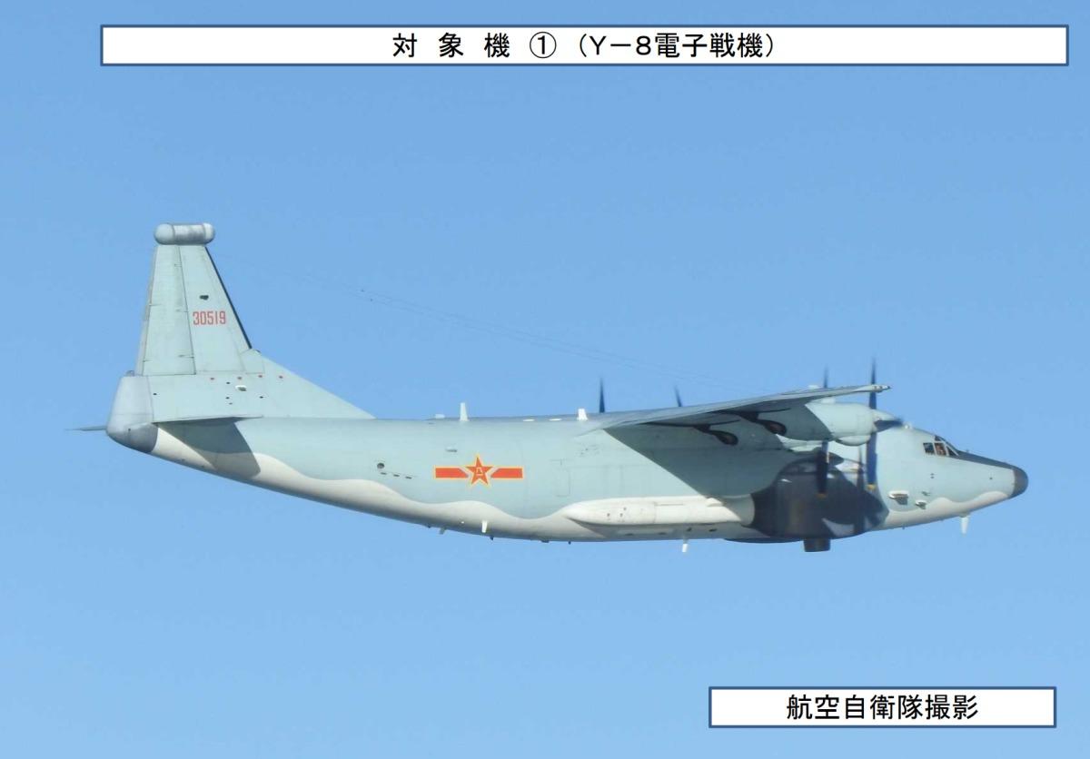 ニュース画像 1枚目:Y-8電子戦機「30518」