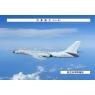 ニュース画像 2枚目:H-6爆撃機「20118」