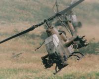 ニュース画像 1枚目:AH-1S