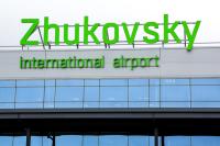 ニュース画像 1枚目:ジュコーフスキー飛行場