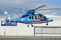 ニュース画像:エアバス・ヘリコプターズ・ジャパン、兵庫県警向けH155を納入