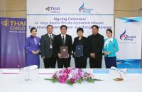 ニュース画像 1枚目:バンコクエアウェイズとタイ国際航空 貨物分野でも提携