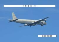 ニュース画像 1枚目:IL-38