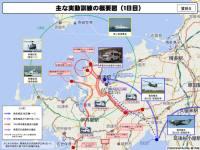 ニュース画像:原子力総合防災訓練、玄海原発の緊急事態を想定 佐賀・長崎・福岡県で実施