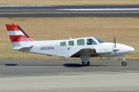 ニュース画像:長崎空港で胴体着陸した崇城大学のバロン、8月7日付けで登録を抹消