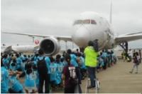 ニュース画像:成田空港、「空の日フェスティバル」開催へ 9月9日のジャンク市を皮切りに