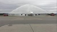 ニュース画像 1枚目:DHL 747-400、イメージ