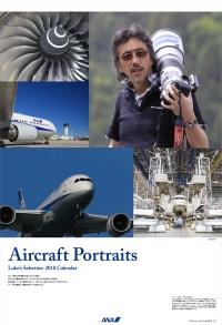 ニュース画像 1枚目:ANAカレンダーの新作「Aircraft Portraits~Luke's Selection~」