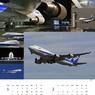 ニュース画像 2枚目:「Aircraft Portraits」1月・2月