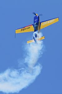 ニュース画像 1枚目:ウイスキーパパ EA-300L「JA14WP」