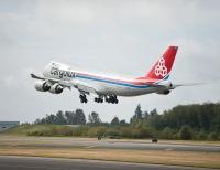 ニュース画像:カーゴルクス、オマーン航空と提携 マスカット国際空港に就航へ