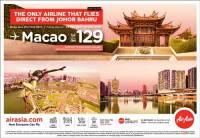 ニュース画像 1枚目:エアアジア、ジョホールバル/マカオ線に就航