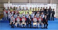 ニュース画像:成田空港、第3回フォークリフト競技会を開催 総合優勝はJALカーゴAチーム