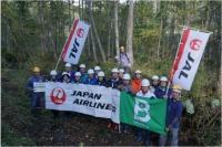 ニュース画像:JALグループ、北海道のタンチョウ採食地で環境整備ボランティアを実施