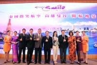 ニュース画像 1枚目:タイ・スマイル、バンコク/高雄線に就航