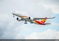 ニュース画像 1枚目:香港航空 A350-900