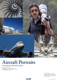 ニュース画像 1枚目:2018年版ANAカレンダー新作「Aircraft Portraits」