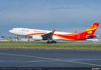ニュース画像 1枚目:香港航空、A330
