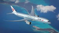 ニュース画像 1枚目:中国国際航空、787-9 イメージ