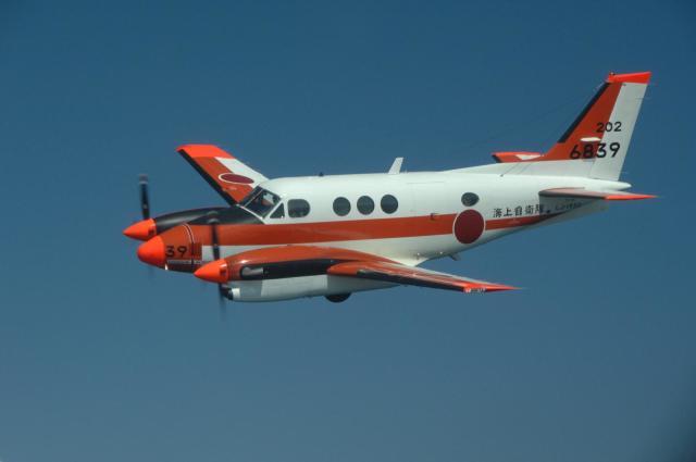 ニュース画像 1枚目:TC-90練習機