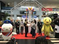 ニュース画像 1枚目:神戸空港 搭乗者3,000万人達成 記念セレモニー