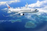 ニュース画像:日本トランスオーシャン航空、運航乗務員訓練生を募集 2018年2月2日必着