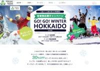 ニュース画像:春秋航空日本、若者旅応援キャンペーンで30%割引クーポンを配布