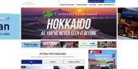 ニュース画像:全日空商事、訪日外国人旅行客集客に向けBridgeと業務提携契約を締結